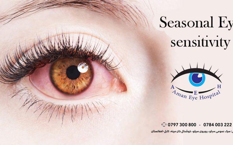 Seasonal Eye Sensitivity